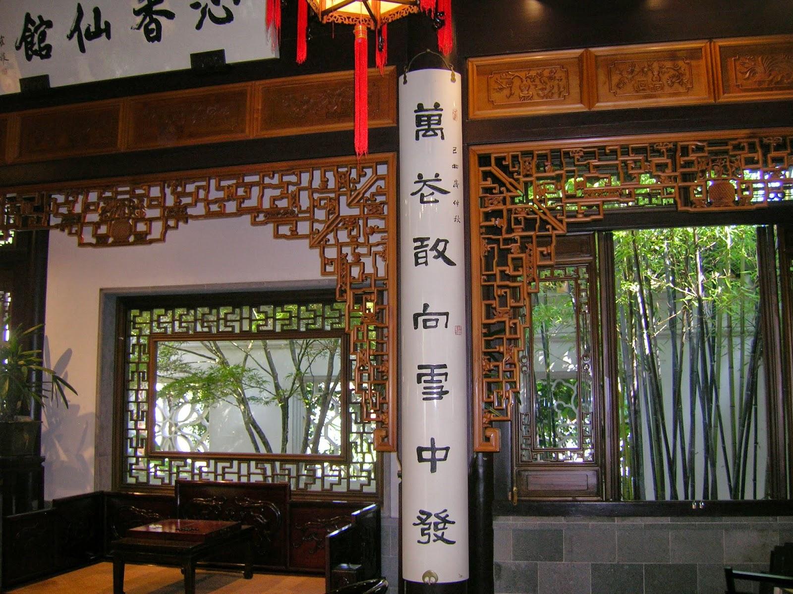 Lan Su Chinese Garden – Unleashed in Oregon